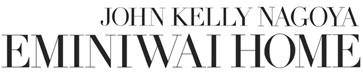 無垢材家具専門店ジョンケリー名古屋の公式ブログ
